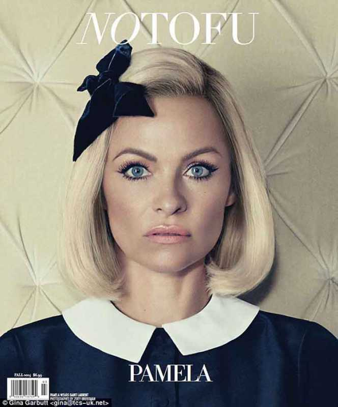 Pamela Anderson Unrecognisable