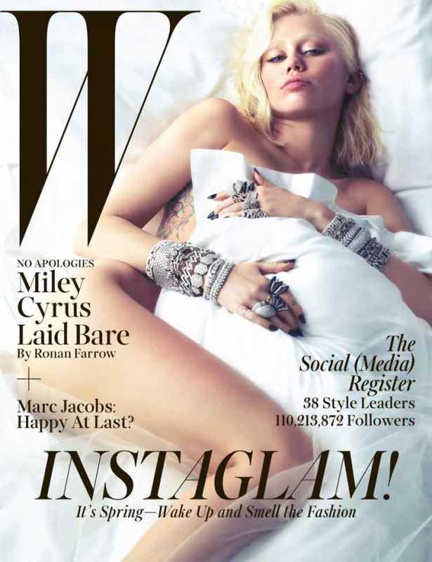 Miley Cyrus Unrecognisable